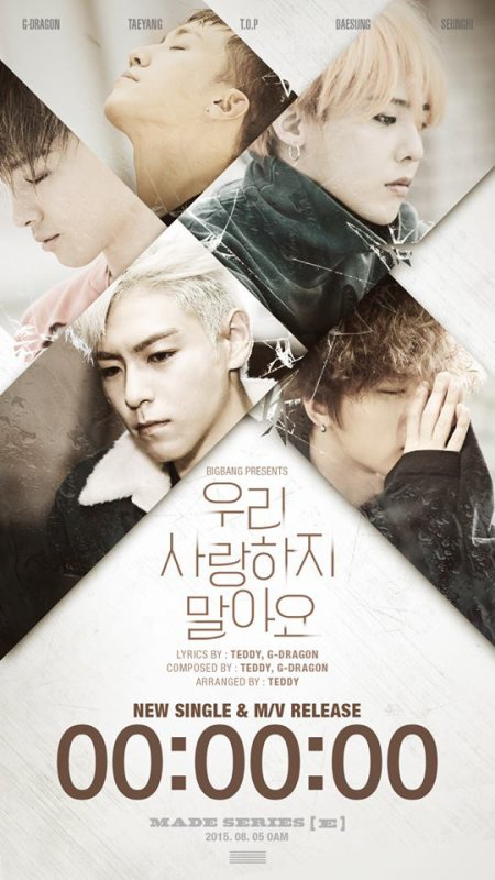 Big Bang Zutter et LET'S NOT FALL IN LOVE