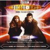 Murray Gold - The Rueful Fate Of Donna Noble