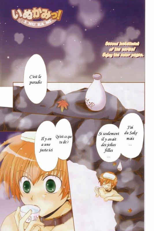Scans Inukami: Chapitre 2