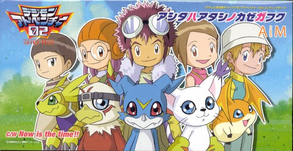Episodes Digimon adventure 02