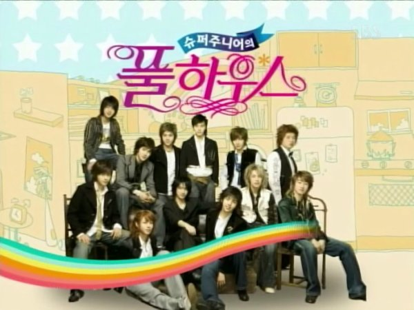 Super Junior Full House