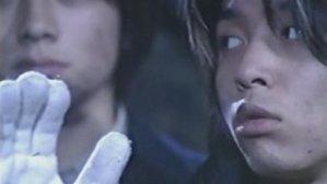 Bokura no Yuuki