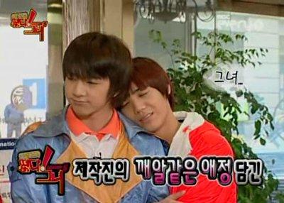 MBLAQ Idol Army