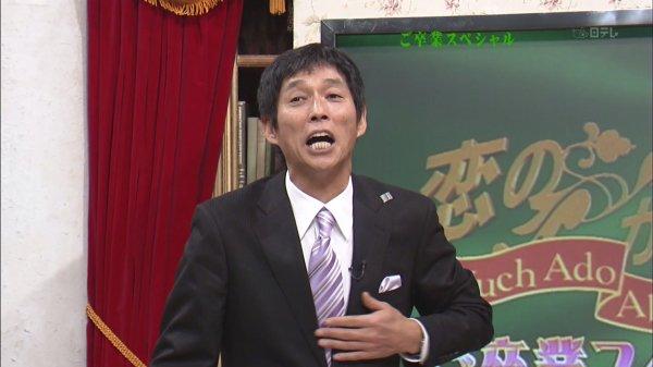 Akashiya Sanma