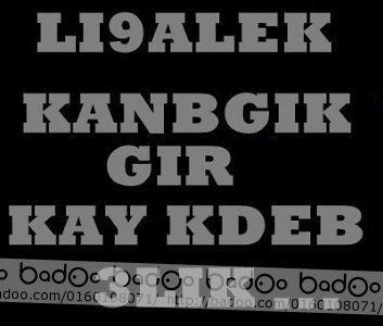 li ghalk kanbghik