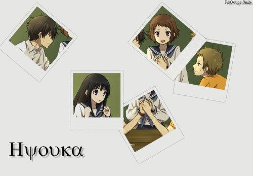 Anime ~ Hyouka