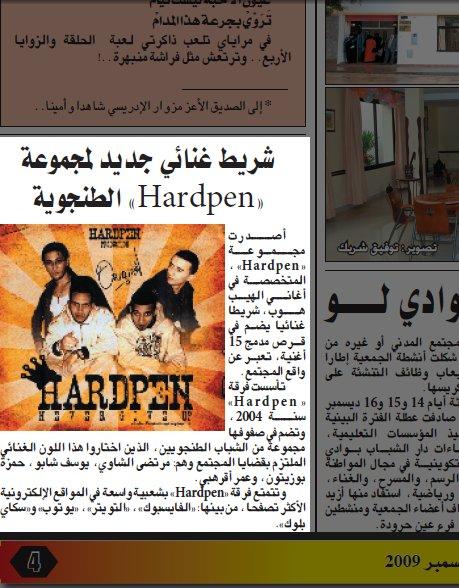 interview avec les membres de HARDPEN sur le Journal AL CHAMAL