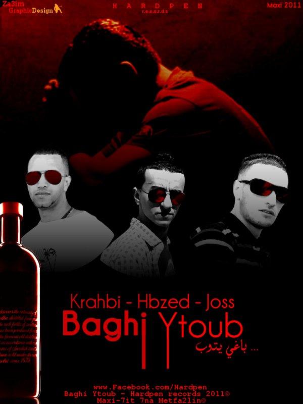 Hardpen - Baghi YTOUB