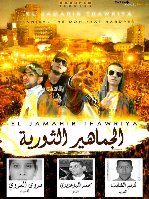 EL JAMAHIR THAWRIYA - HARDPEN FT DON KANIBAL