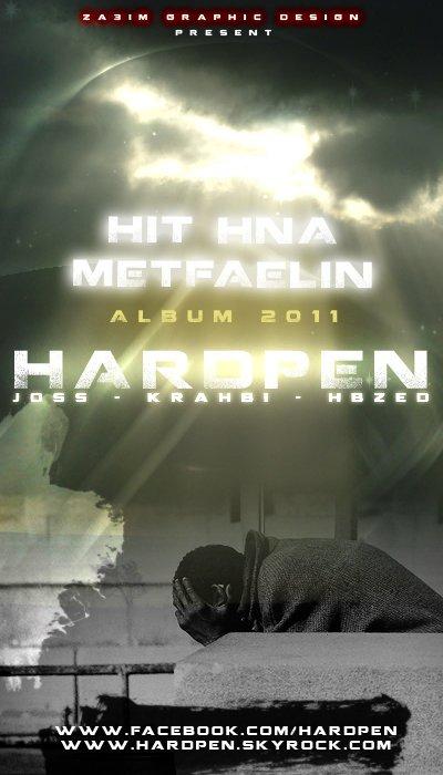ALBUM 2011 - HIT HNA METFAELIN -