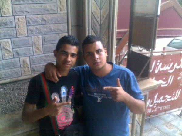 Moi et Marouane