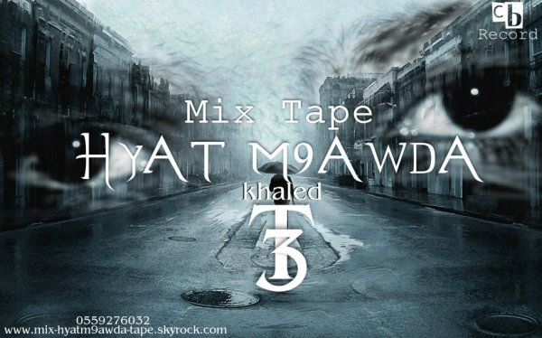 Hyat M9awda mix tape