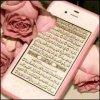 """`Le Messager d'Allah a dit : """" Ce bas monde est la prison du croyant et le Paradis du mécréant. """" Rapporté par Mouslim"""