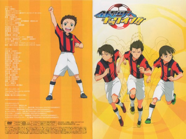 Ginga e kickoff!! DVD - Pochette Dvd/OST - Poster