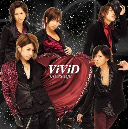 - ViViD new single 「message」-