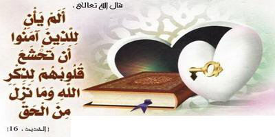 Blog de mouwahidoun