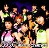Take a chance ♥