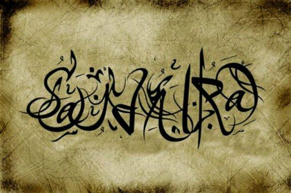 ⛧⛧Welcome in the Sahari ⛧⛧⛧