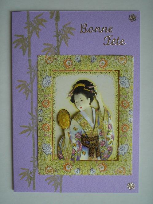 """Carte 3D """"Japonaise au miroir"""""""