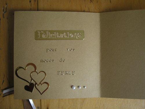 """Carte 3D """"mariage rétro"""""""
