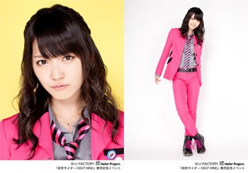 Morning Musume. - Renai Hunter + New Fandubs ! :)