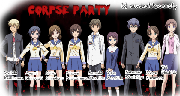 【Jeux】- Corpse Party
