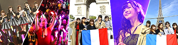 °C-ute à Paris (2017)
