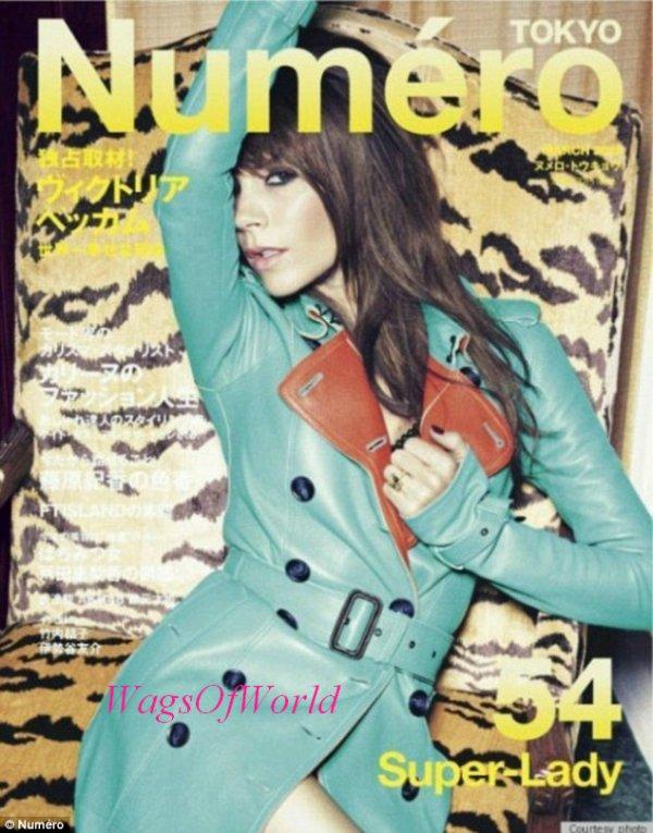 Aperçu : Victoria Beckham en couverture d'un magazine Japonais .