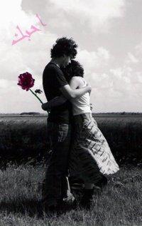 أقوال جميلة عن الحب