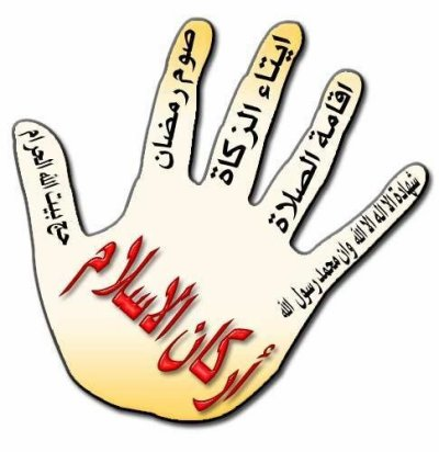 irkan islam
