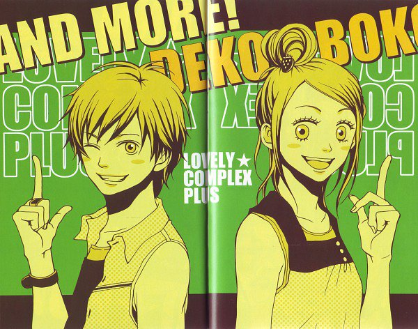Fiche Manga : Lovely Complex