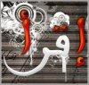 La science passe par l'apprentissage de l'arabe
