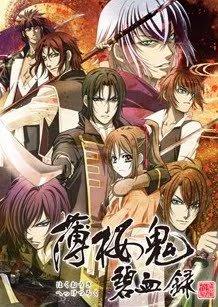 Hakuouki Shinsengumi Kitan + s2 + s3