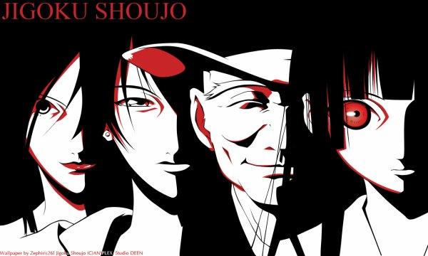 Jigoku Shoujo (La fille des enfers)