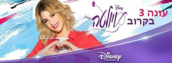 Violetta en Russie !!!