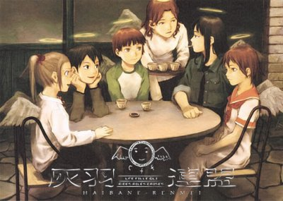 Mangas : Ailes Grises ( Haibane Renmei )