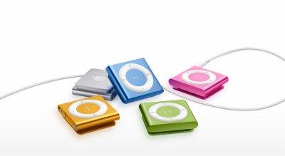 iPod shuffle 50e