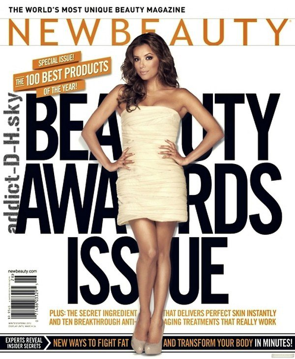 Eva Longoria Beauty Awards