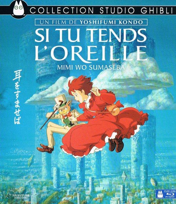 Studio Ghibli 2