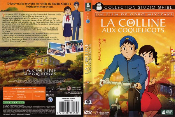 Studio Ghibli 3