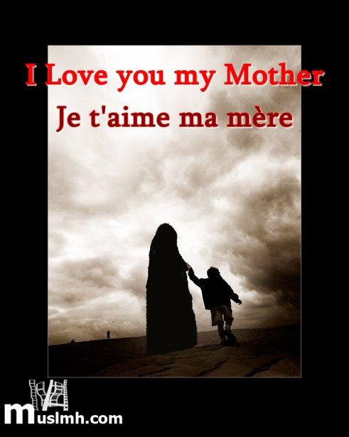 ___-----The mother-----الجنة تحت اقدام الامهات___ where you after all the .....................