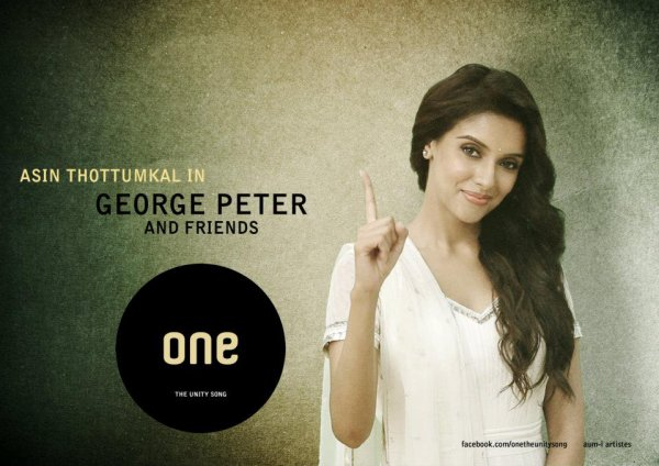 Asin in One - The Unity Song