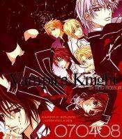 Futatsu no Kodou to Akai Tsumi / Vampire Knight - opening 1 - Futatsu no Kodou no  akai tsumi  (2008)