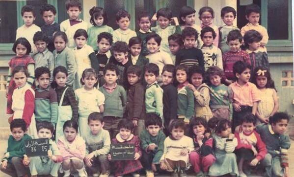 Voici la photo de classe quand Zaho avait 4 ans !