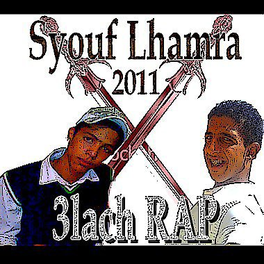 SyouF-L7aMra<<3lach Rap>>