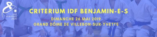 Dimanche 26 Mai 2019 - Coupe IDF Benjamins au Grand Dôme de Villebon