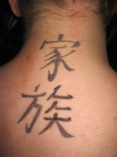 mon tatoo !!