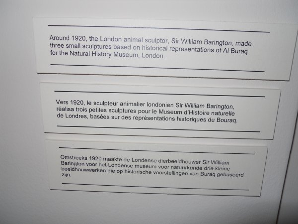 Villa Empain - Boghossian Foundation, Brussels.