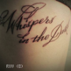 Winsper In The Dark ..♥