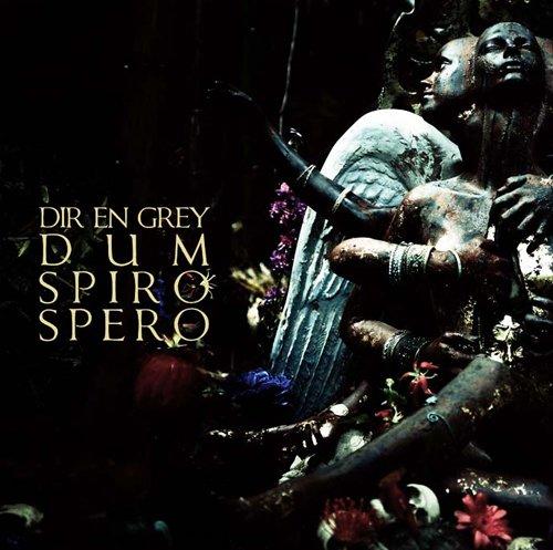 DUM SPIRO SPERO (Bonus disc) / DIR EN GREY - 暁 -akatsuki- (Remix) (2011)